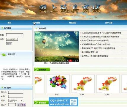 http://www.kecheng8.com/uploads/allimg/181016/1-1Q016105955K3-lp.jpg
