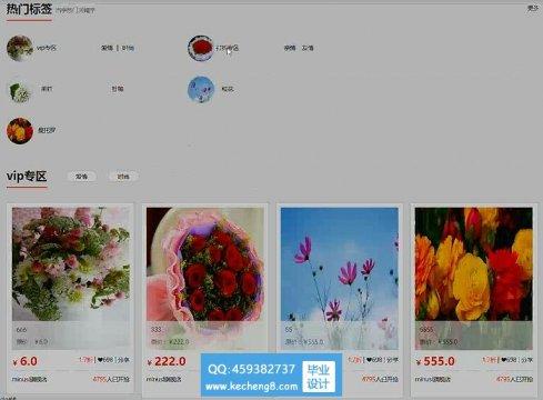 http://www.kecheng8.com/uploads/allimg/181021/1-1Q02110004V27-lp.jpg
