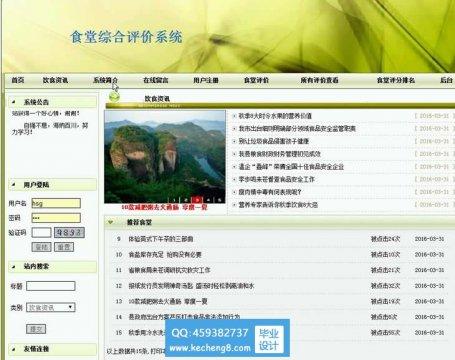 http://www.kecheng8.com/uploads/allimg/181119/1-1Q119113319454-lp.jpg