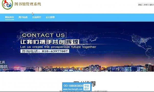 http://www.kecheng8.com/uploads/allimg/200419/1-200419220GA56-lp.jpg