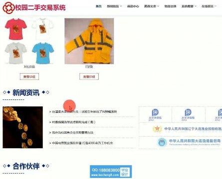 http://www.kecheng8.com/uploads/allimg/200419/1-200419225436442-lp.jpg