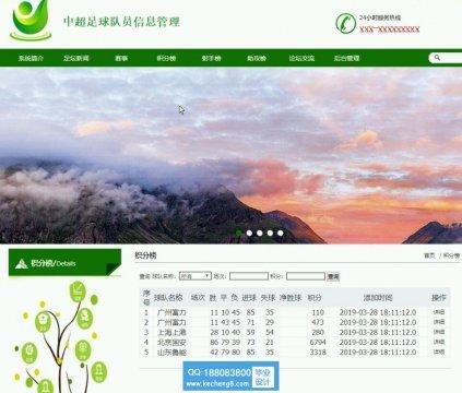 http://www.kecheng8.com/uploads/allimg/200421/1-200421100445412-lp.jpg