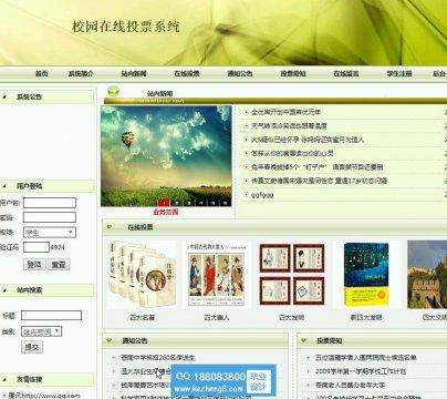 http://www.kecheng8.com/uploads/allimg/200422/1-2004221J151537-lp.jpg