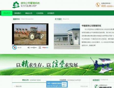 http://www.kecheng8.com/uploads/allimg/200426/1-200426211422349-lp.jpg