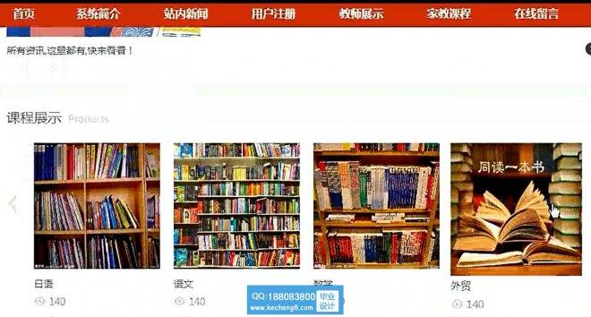 http://www.kecheng8.com/uploads/allimg/200426/1-2004262359522V-lp.jpg