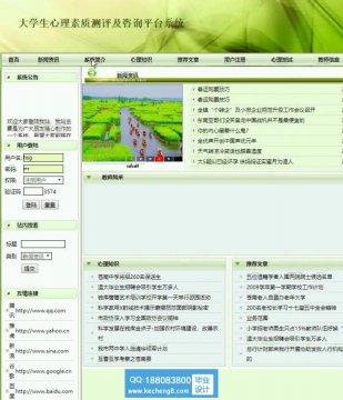 http://www.kecheng8.com/uploads/allimg/200509/1-20050Z02252950-lp.jpg